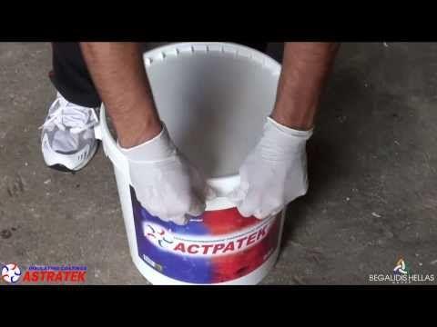 Astratek Υγρή Θερμομόνωση Προετοιμασία Υλικού