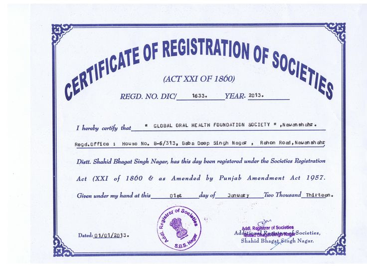 It is the NGO , Certificate of Registration of Societies under the Societies Registration Act.