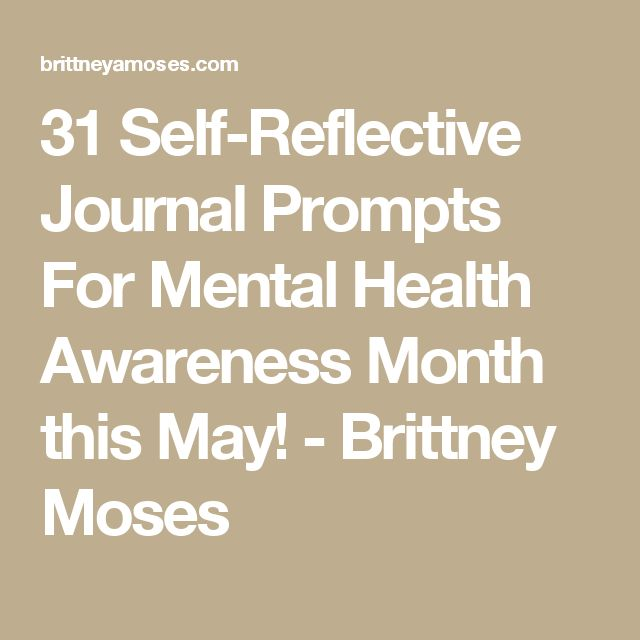 reflection self awareness in nursing Of self in relation to both self and nursing practice, reflection generally reflective practice builds self-awareness and contributes to.