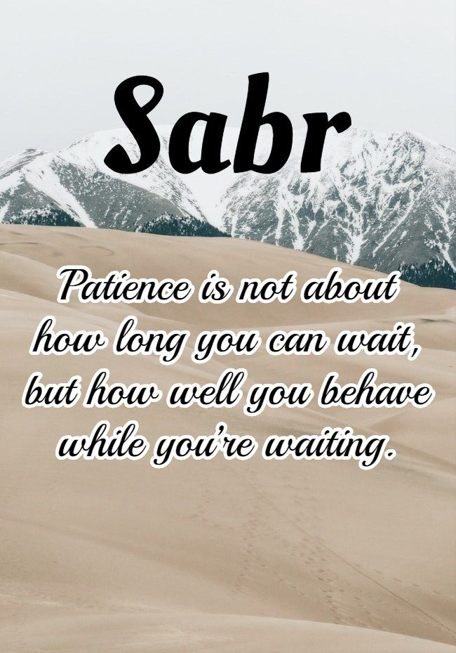 Do not grieve, indeed allah is with us. Pin On Islami