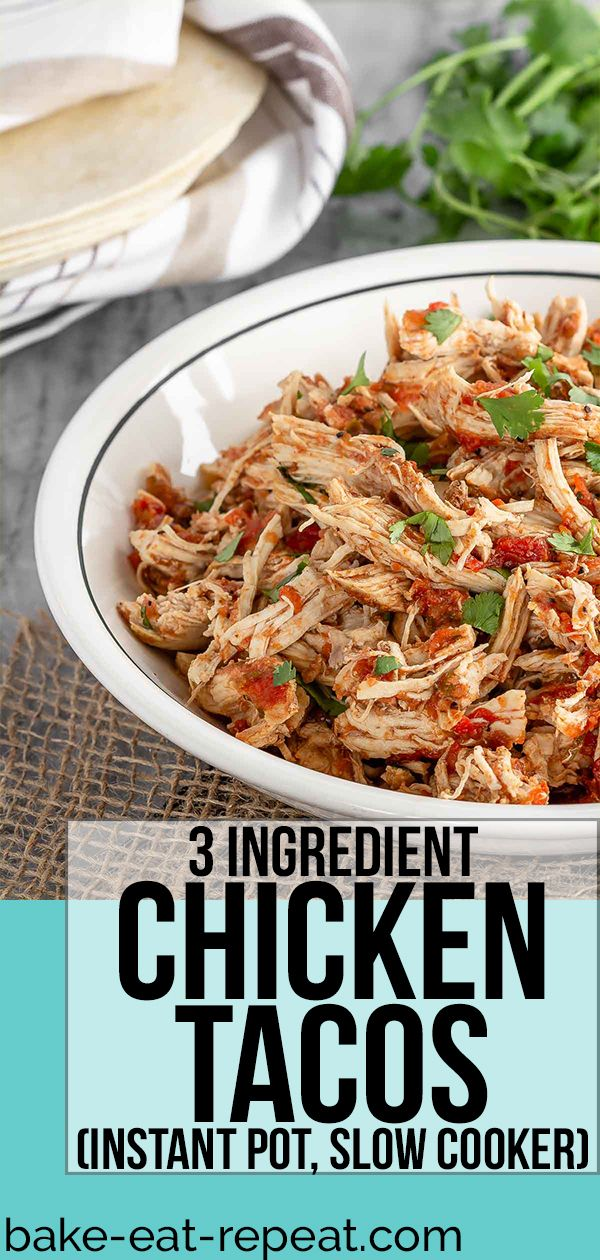 These 3 ingredient chicken tacos are so easy to make and so tasty - the perfect meal for those busy weeknights.  A 30 minute meal in your Instant Pot (from fresh or frozen) or let it cook all afternoon in your slow cooker for amazing chicken tacos!  This chicken taco meat is amazing in soft or hard tacos, or on nachos! #chicken #chickentacos #instantpot #slowcooker #easy