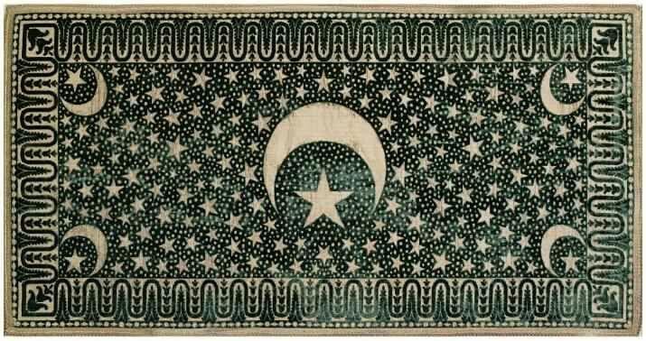 Osmanlı motifi / Ottoman motifs