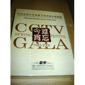 CCTV Spring Festival Gala 1983-2009 / Special Edition Collection / Chinese only 27 DVD $139
