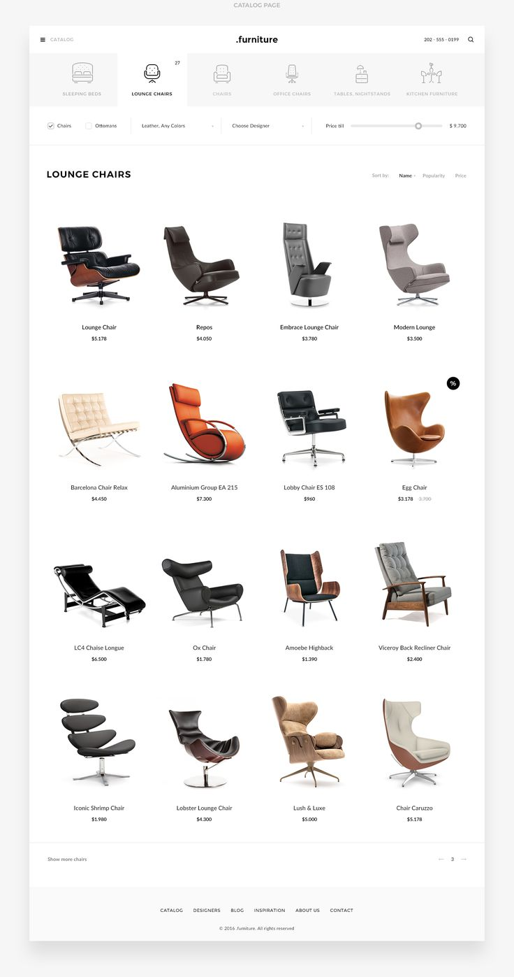 .furniture (concept)