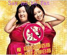 Высокую Эффективность Тонкий Патч Потеря Веса Продуктов здравоохранения не побочный эффект Чисто традиционная Китайская медицина 1 пакета(ов) = 10 шт.(China (Mainland))