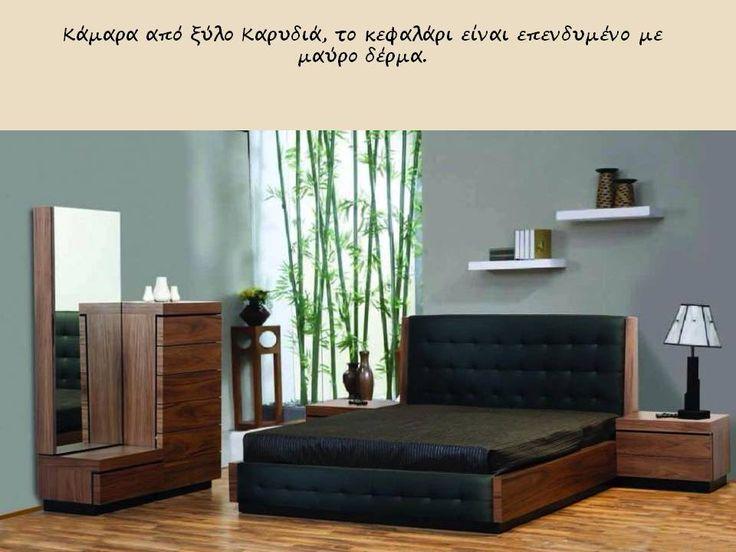 κρεββατοκαμαρες - έπιπλα Μπάρλος www.barlosfurniture.com.gr-www.barlosfurniture.com.gr