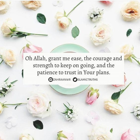 May Allah grant you ease, courage and strength! You can do this!