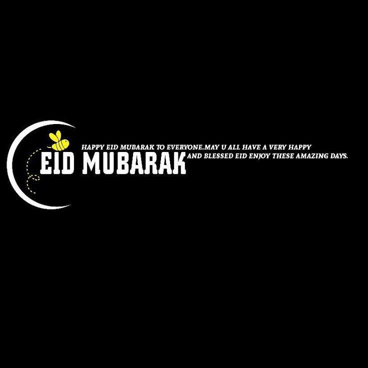 Png Text, Happy Eid, Happy Eid