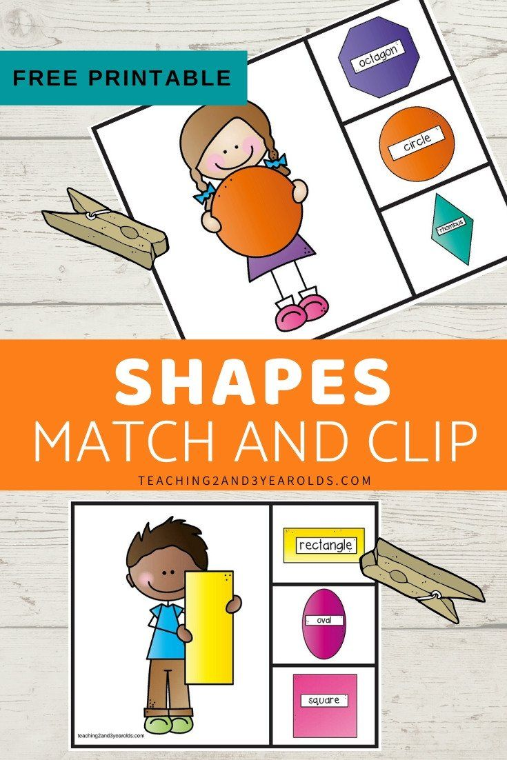 Shapes Match And Clip Cards Preschool Worksheets Free Printables Clip Cards Fine Motor Activities For Kids [ 1102 x 735 Pixel ]