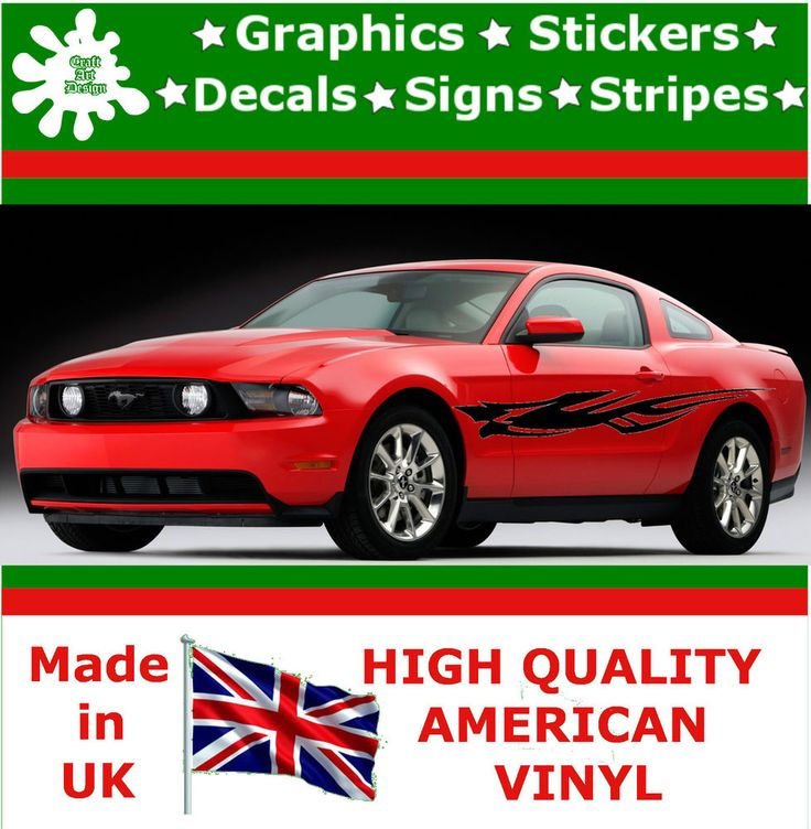 """10"""" High Car Side Stripes Graphic Decal Vinyl Stickers Van Auto Rally Race F3_16"""