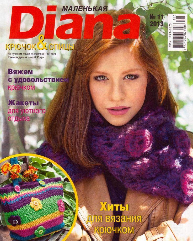 Diana - Nov. 2013