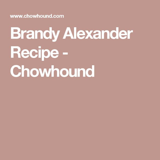 Brandy Alexander Recipe - Chowhound