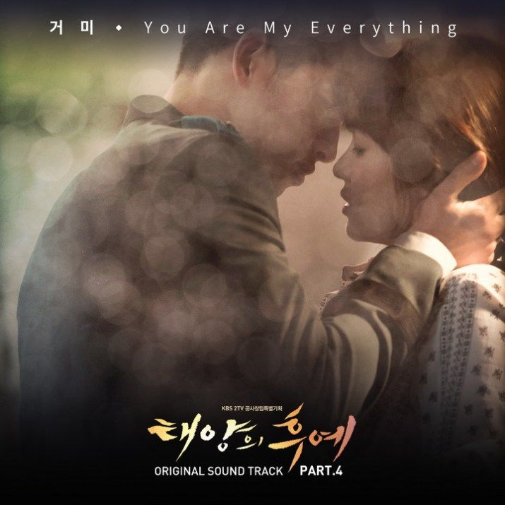 """""""You Are My Everything""""  is an OST track recorded by South Korean singer Gummy. It was released on March 10, 2016 by Next Entertainment World"""