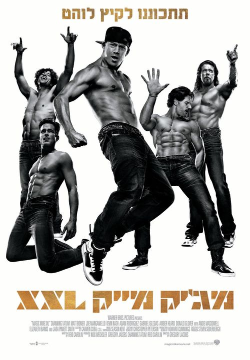 Watch Magic Mike XXL (2015) Full Movie Online Free