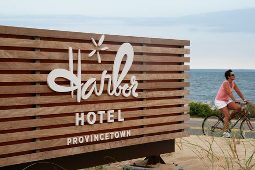 Provincetown Harbour Hotel is a great value spot for families visiting Provincetown in Cape Cod.