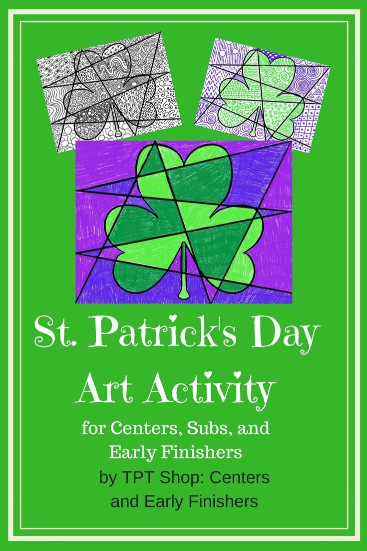 Here is an art lesson for centers, subs, or early finishers that is good for around St. Patrick's Day. Patterns and alternating color. Easy supplies. Pens, markers and crayons. #St.Patrick'sDayArt #artsublesson #artsubplan #earlyfinishersart