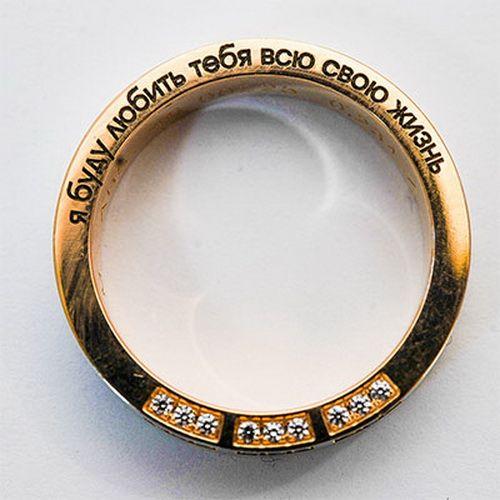 zoloto.com.ua Time of Diamonds Любые идеи гравировки колец! Свадебные клятвы и самые нежные признания! http://zoloto.com.ua/engraving