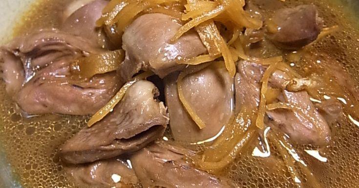 鶏ハート(心臓)の生姜煮 by caterina