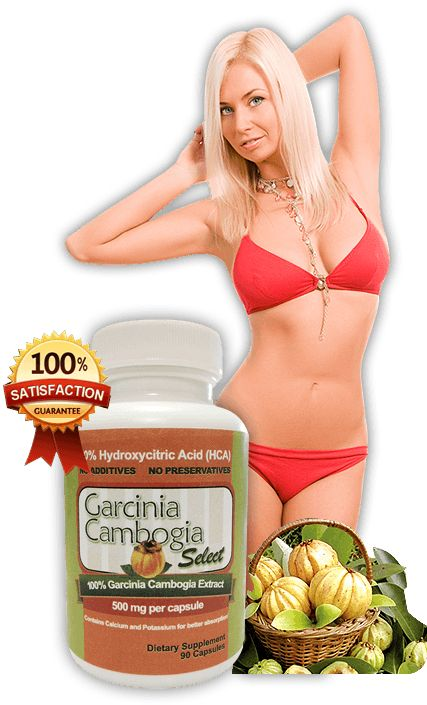 Garcinia Cambogia Select Diet