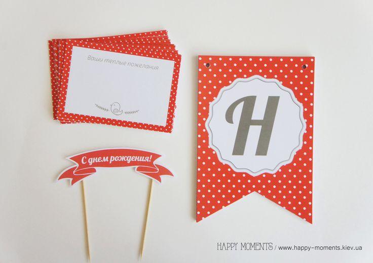Картинки по запросу карточки пожеланий на день рождения размер