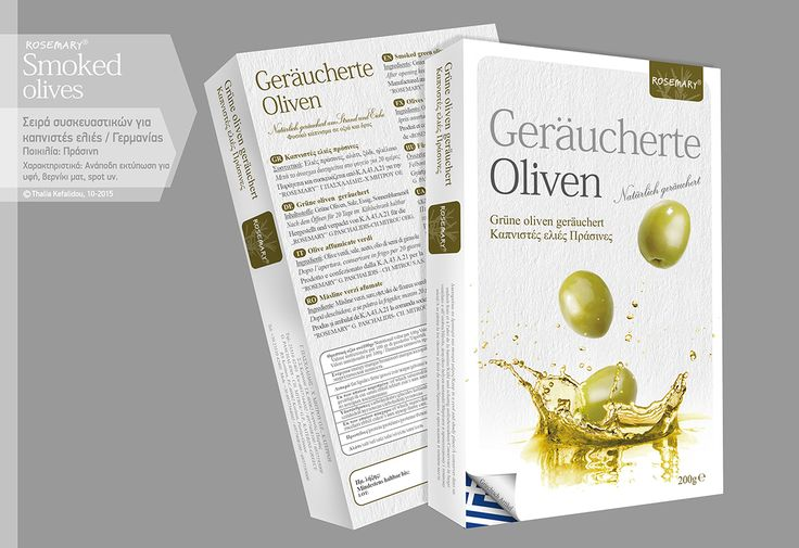 """Check out my @Behance project: """"Packaging series: Smoked Olives"""" https://www.behance.net/gallery/30424389/Packaging-series-Smoked-Olives"""