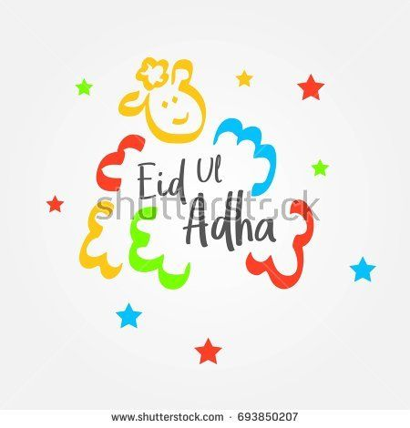 Eid Mubarak or Eid Al Adha Template Design. Holy Day for Muslim and Islamic People. Eid Ul Adha Celebration. Eid El Adha Vector Illustration. Suitable for poster, banner, campaign, and greeting card