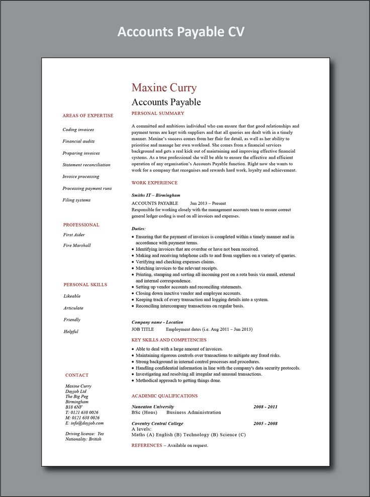 Accounts payable cv example project manager resume