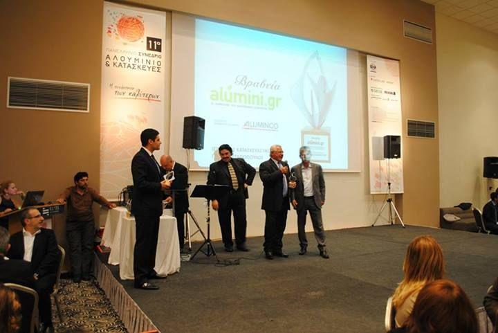 Βραβεία Alumini - Γιώργος Σταθόπουλος
