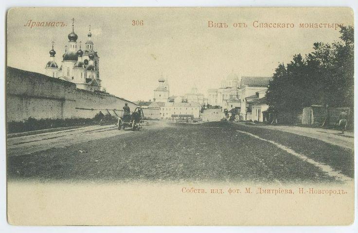 Вид на Соборную площадь от Спасского монастыря