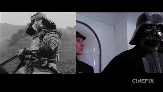 ジョージ・ルーカス監督作品の映画「スター・ウォーズ」シリーズが、日本の黒澤明の作品に大きな影響を受けていることは、一部映画ファンの間で知られています。その経緯について詳しい解説をしているのが「How are Samurai Films Responsible for Star Wars?!? - Film School'd」で、日本とアメリカの映画史についても理解できる内容になっています。