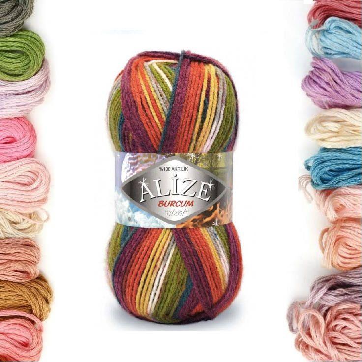 Alize Burcum Çizgi, knitting yarn, Acrylic yarn, soft yarn, multicolor yarn, dk yarn, sock yarn, worsted yarn, crochet yarn, alize yarn by TURKISHYARNSS on Etsy