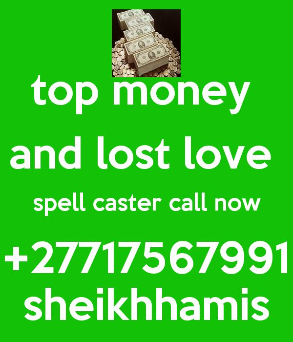(1) top money and lost love spell caster call now +27717567991 sheikhhamis - KEEP CALM AND CARRY ON Image Generator