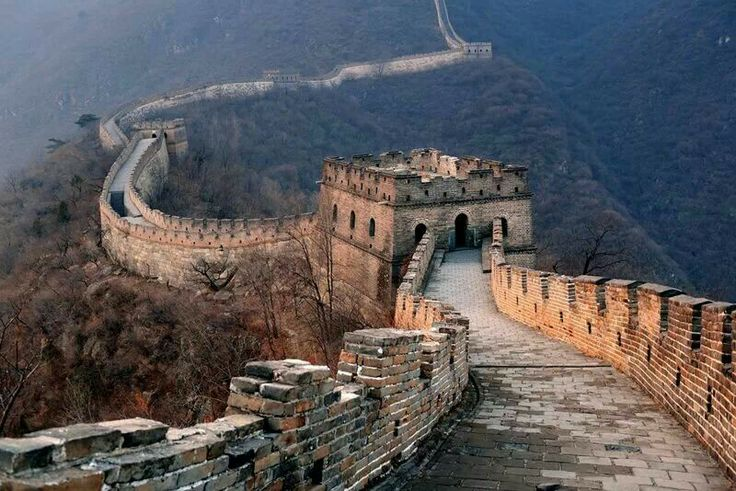 Muralhas da China