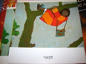 Hebrew Children's Bible Book / The story of Zacchaeus / Hebrew Language