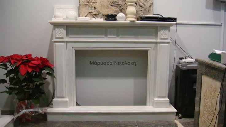 Fireplace Dionyssos Greek Marble. Contact us at sales@marmara.gr