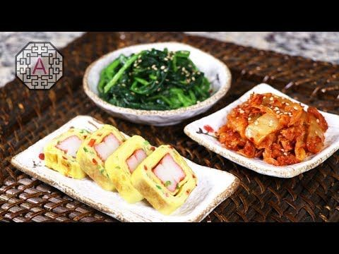 【Korean Food】 3 Quick Korean Side-dishes - YouTube