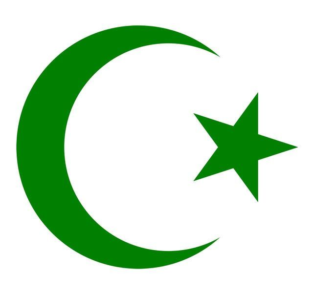best 25 symbols of islam ideas on pinterest what is