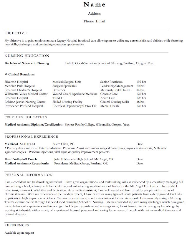 volleyball coach resume objective