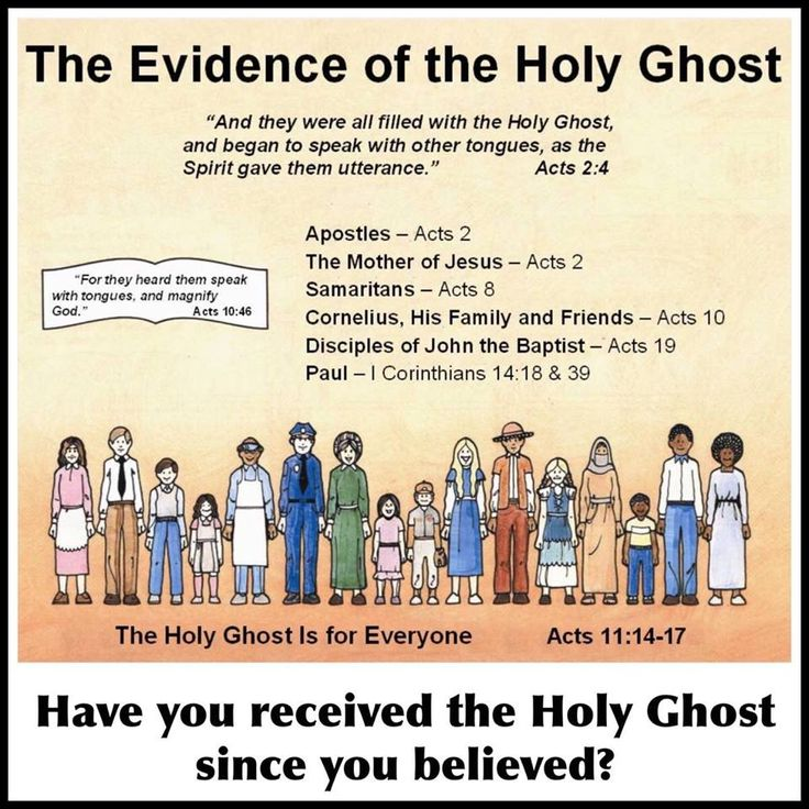 Ghost Stories of the Bible - NetBibleStudy.com