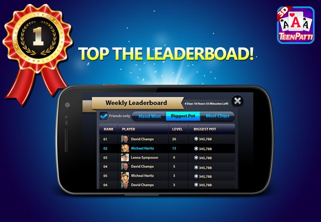 Are you on the Top of Leaderboard? Know your Rank against your Facebook Friends. Just Invite your Facebook Friends & get up to 100K Chips. Start Inviting Now!!
