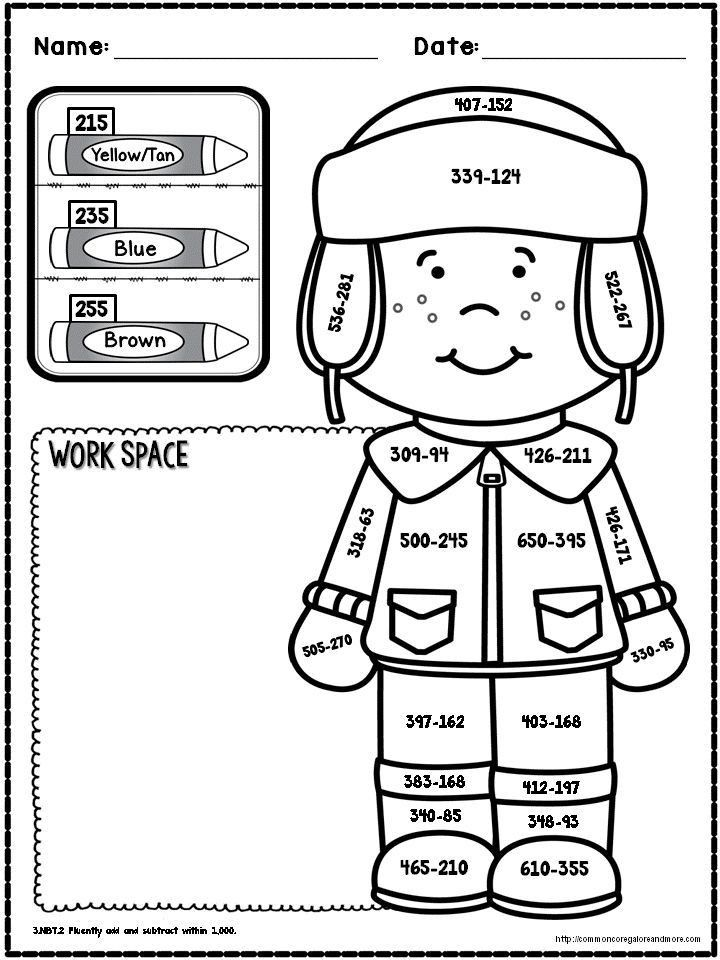 Winter Worksheets For Second Grade In 2020 Math Coloring Winter Math Math Coloring Worksheets