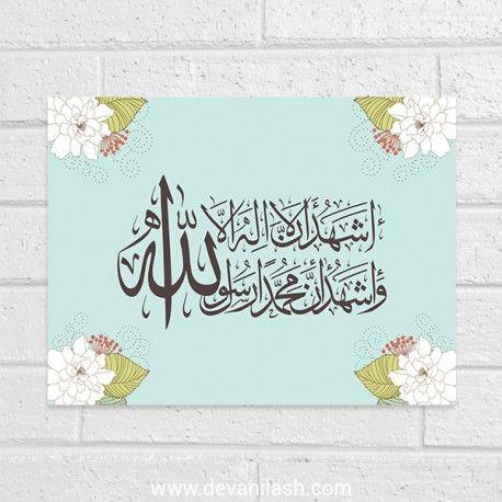 """junitafinanty: """"fahdpahdepie: """" Jika jilbabmu tak menghentikan mata laki-laki untuk lekat menatapmu, mengagumi kecantikanmu, kau bisa membiarkan mereka menatapmu. Tak usah mengira bahwa jilbabmu gagal..."""