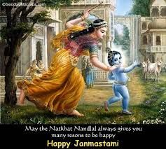 #janmashtami Happy janmashtami to u n ur family n May Lord Krishna bless u love n peace !!! :-)