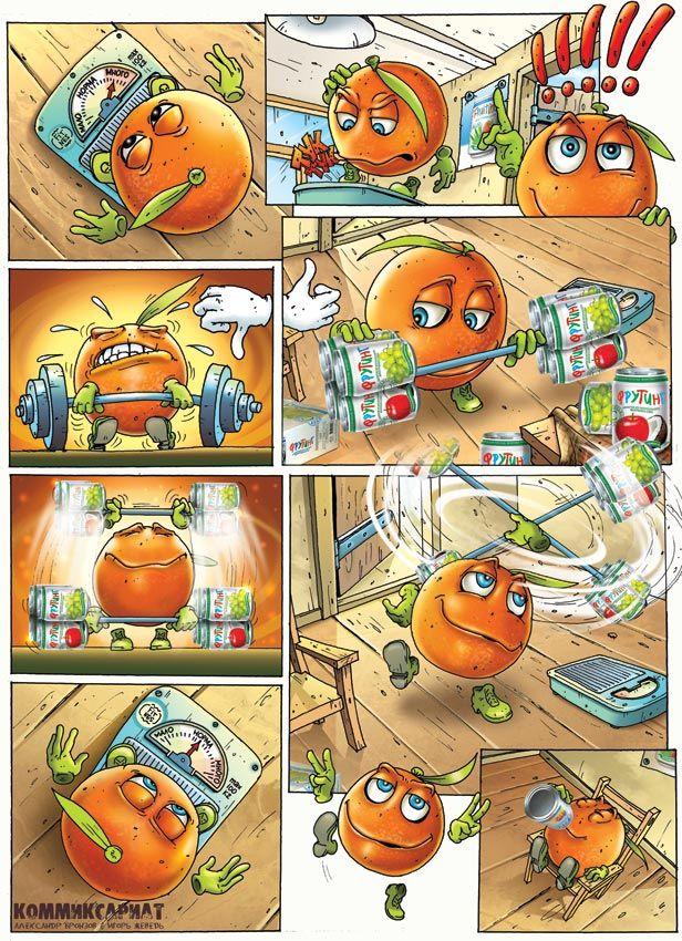 Fruiting_02 by Garri69.deviantart.com on @DeviantArt  Вторая страница