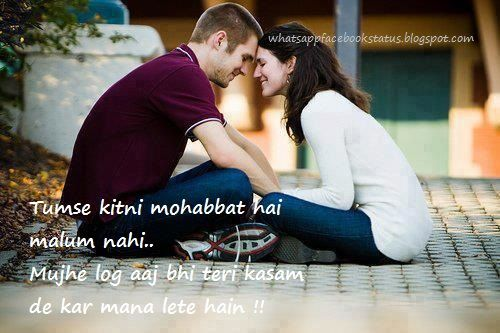 Teri Kasam Mohabbat Hai Tujhse Romantic Love Status Kasam Love
