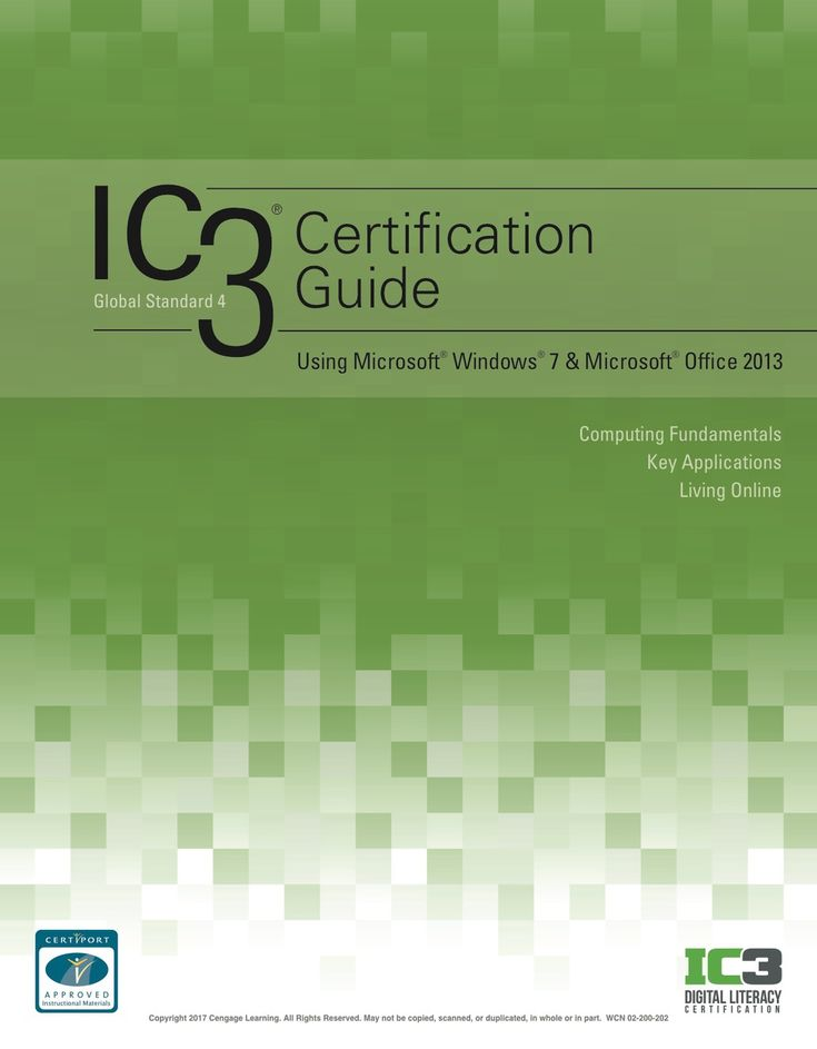 Ic3 Certification Guide Using Microsoft Windows 7 Microsoft Office 2013 1st Edition Ebook Rental In 2021 Microsoft Windows Microsoft Office Microsoft