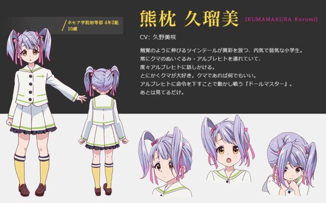 "Crunchyroll - ""Myriad Colors Phantom World"" Cast and Staff Expanded"