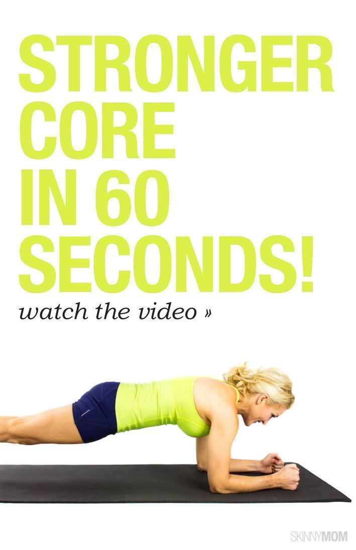Work those abs with this forearm plank.