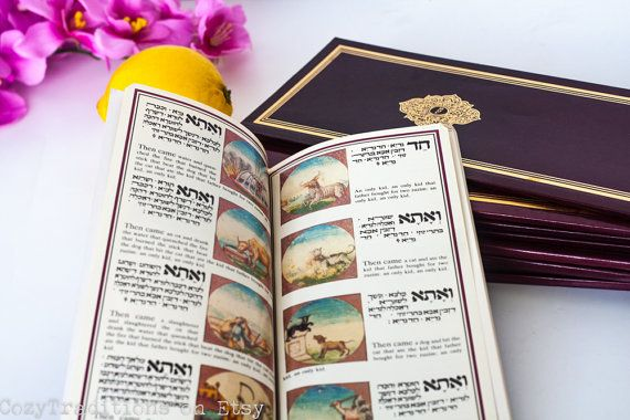 9 Passover Haggadah: Vintage Israeli Art by CozyTraditions on Etsy