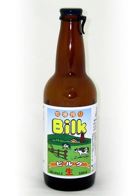 """""""Bilk""""....Exactly what it sounds like: Beer milk. And here's the kicker -- this Japanese low-malt beer is said to have a """"fruity"""" flavor."""